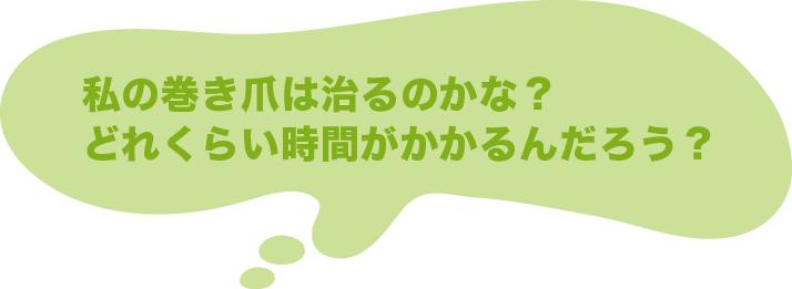 LINE@無料カウンセリング